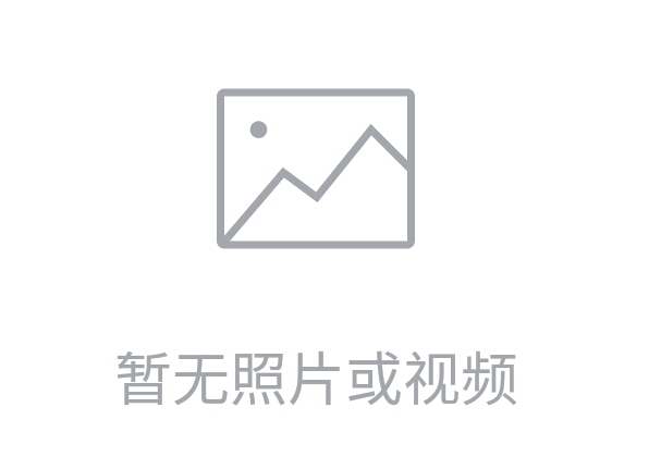 上海凯鑫诡异IPO:超700万管理费用不翼而飞 亲密伙伴输送利润