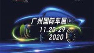 """别样,车市,车展,成人,活力,注入 别样的""""成人礼"""":广州车展为车市注入活力"""
