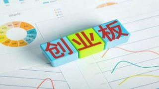 过会,IPO,先级,光伏,供应商,审核 创业板IPO审核3过3!国内光伏焊带领先级供应商顺利过会
