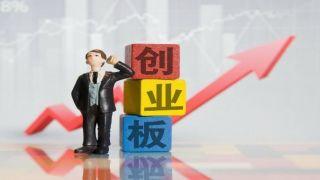 过会,PCB,IPO,生产商,专用,审核 创业板IPO审核3过3! 国内PCB专用设备生产商顺利过会