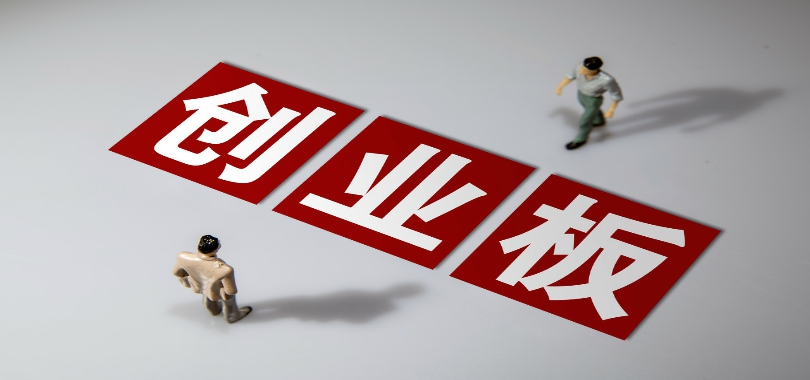 创业板IPO审核3过2! 新型高分子材料供应商鲁华泓锦惨遭否决